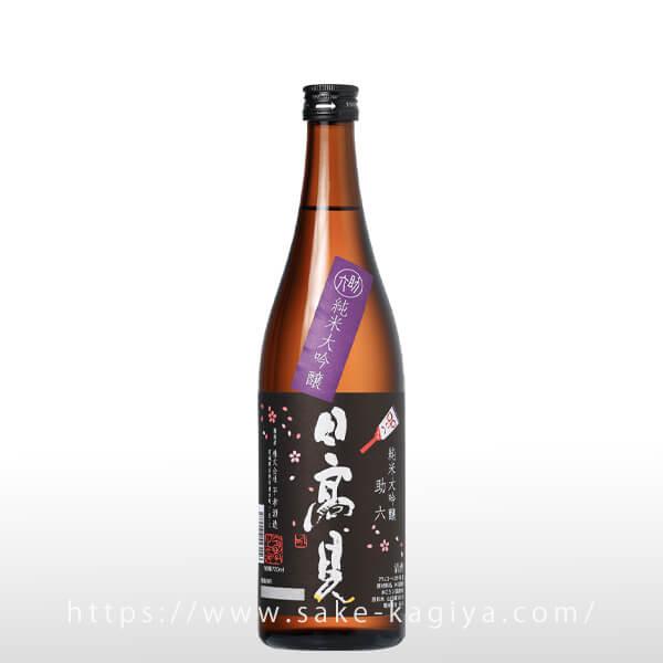 日高見 純米大吟醸 助六江戸桜 720ml