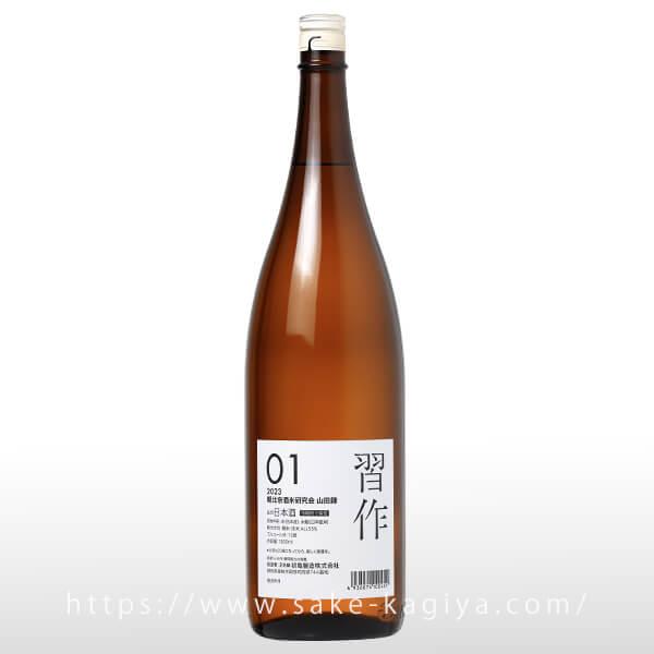初亀 特別純米 ほまれふじ 1.8L