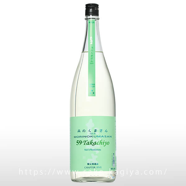 Takachiyo 59(極) 純米吟醸 森のくまさん 1.8L