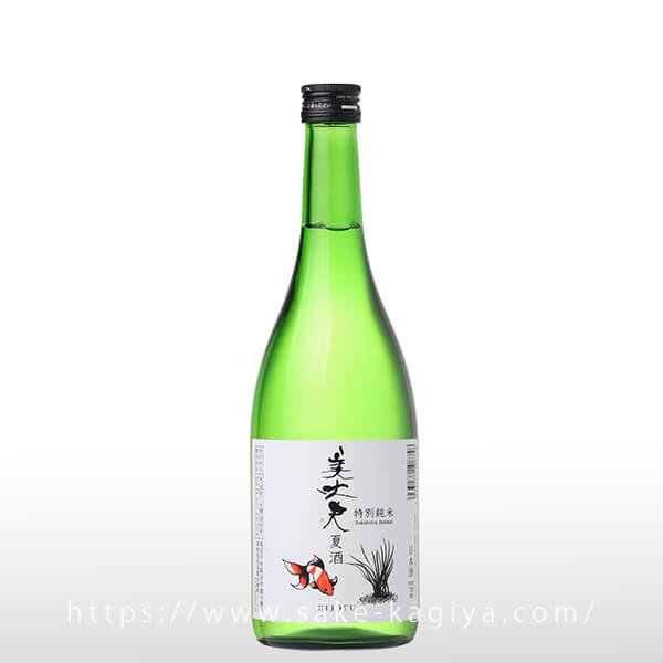 美丈夫 特別純米酒 夏酒 720ml