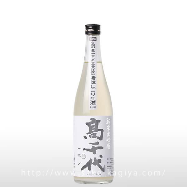 高千代 純米大吟醸 一本〆活性にごり 720ml