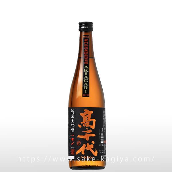 高千代 純米大吟醸 一本〆秋上がり 720ml