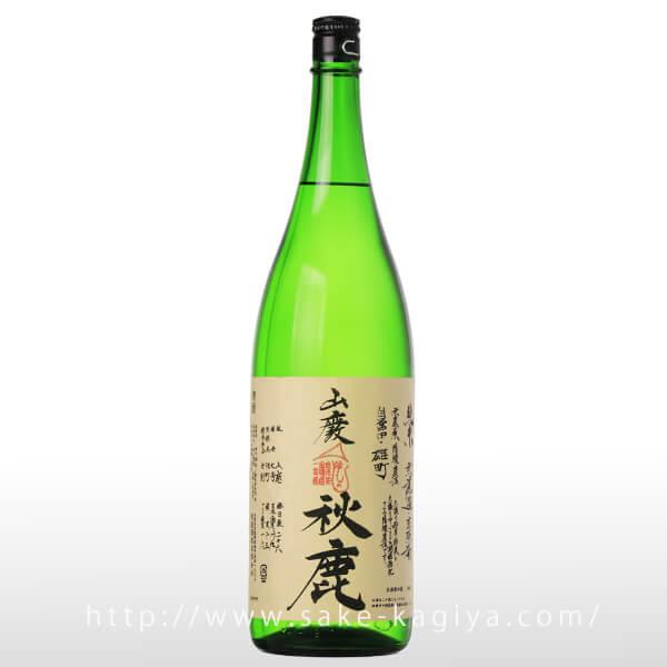 秋鹿 山廃純米 雄町 1.8L