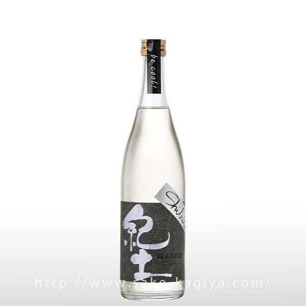 紀土 純米大吟醸 shibatas be cool 720ml