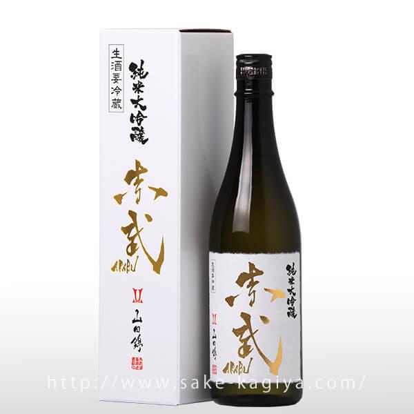 赤武 純米大吟醸 山田錦 生酒 720ml