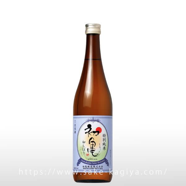 初亀 吟醸 初しぼり 生原酒 1.8L