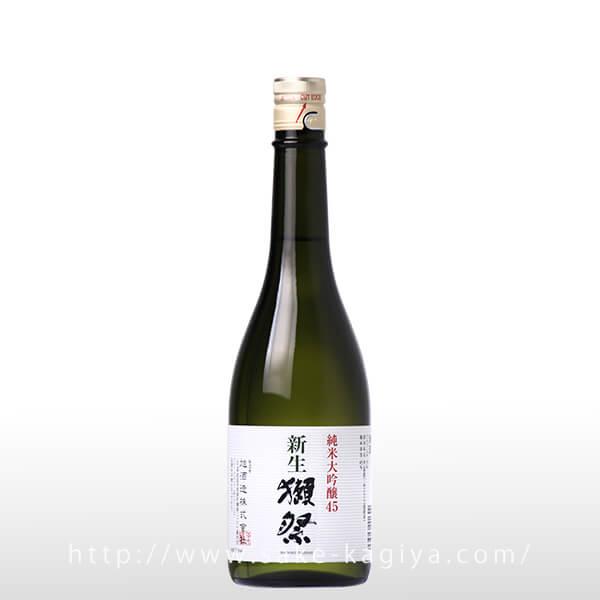 新生 獺祭 純米大吟醸 45 720ml