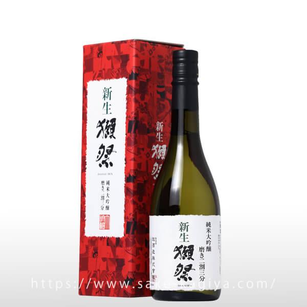 新生 獺祭 純米大吟醸 磨き二割三分 720ml
