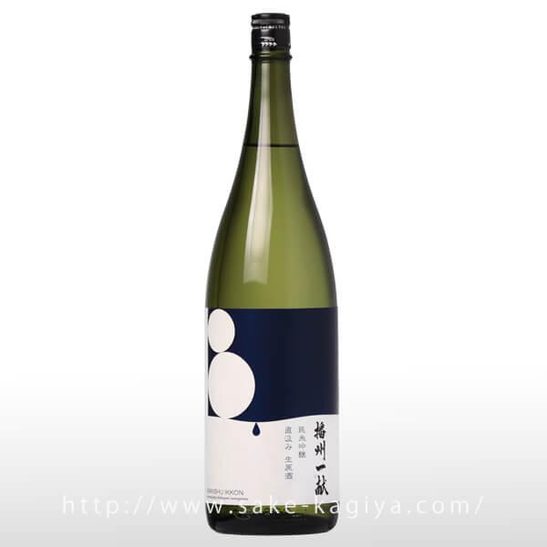 播州一献 純米吟醸 直汲み 生原酒 1.8L