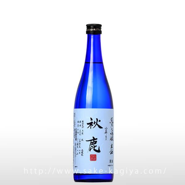 秋鹿 純米大吟醸 生酒 720ml