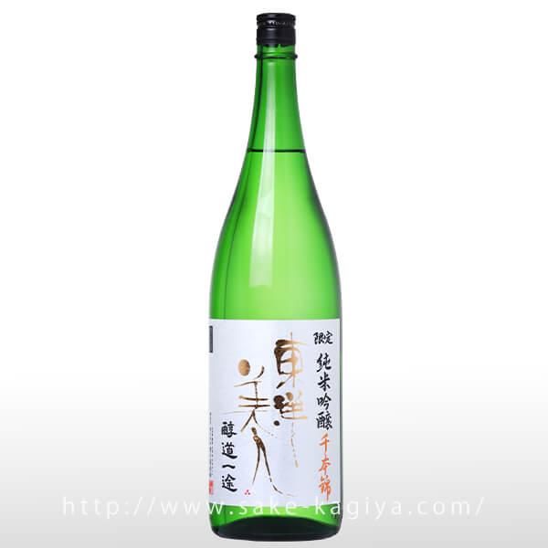 東洋美人 限定純米吟醸 醇道一途 千本錦 1.8L