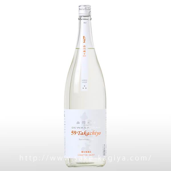 Takachiyo 59(極) 純米吟醸 出羽燦々 1.8L