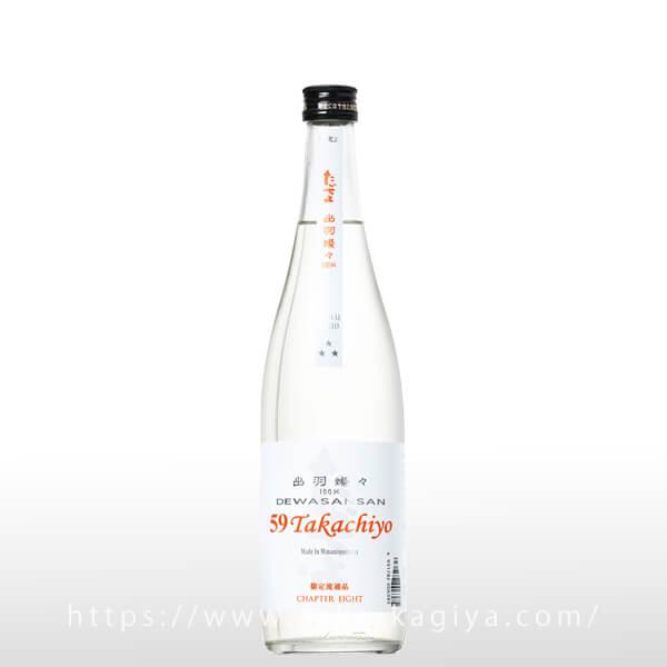 Takachiyo 59(極) 純米吟醸 出羽燦々 500ml