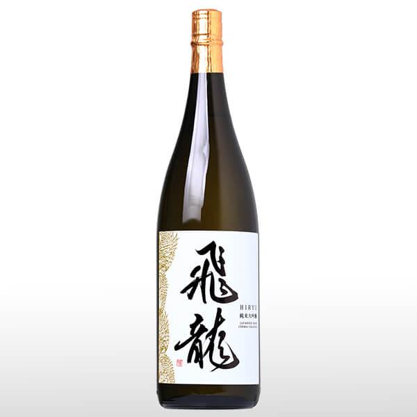 飛龍 純米大吟醸 1.8L