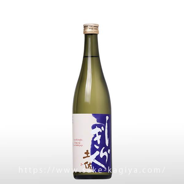 土佐しらぎく 純米大吟醸 朝日 720ml