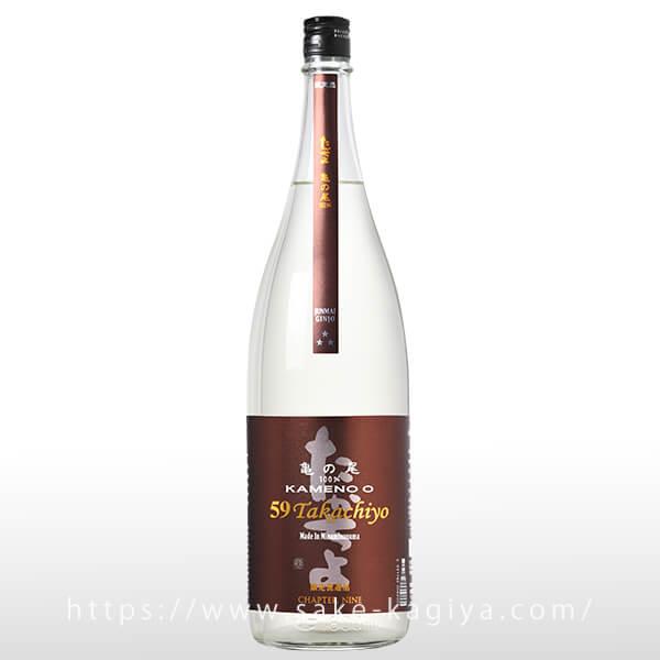 Takachiyo 59(極) 純米吟醸 亀の尾 1.8L