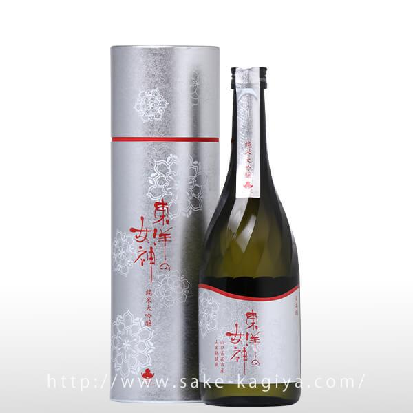 東洋美人 純米大吟醸 東洋の女神 720ml