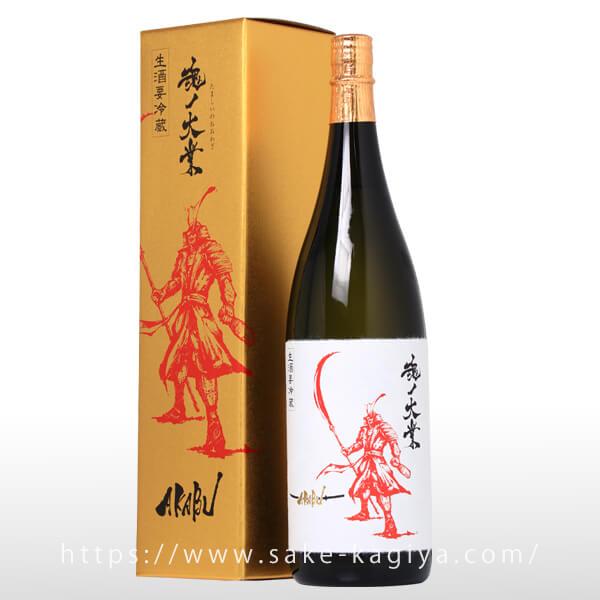 赤武 大吟醸 魂ノ大業 生酒 1.8L