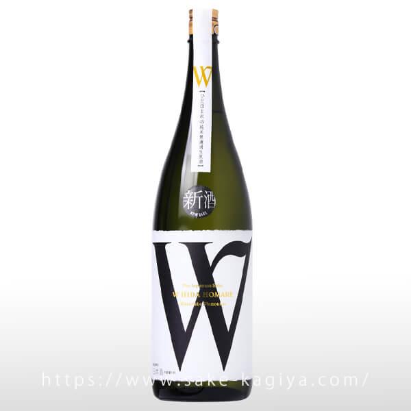 W 飛騨ほまれ45 生原酒 1.8L
