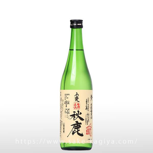秋鹿 山廃純米 自営田山田錦 漕搾直汲 720ml