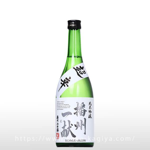 播州一献 純米吟醸 超辛 播州山田錦 火入 720ml