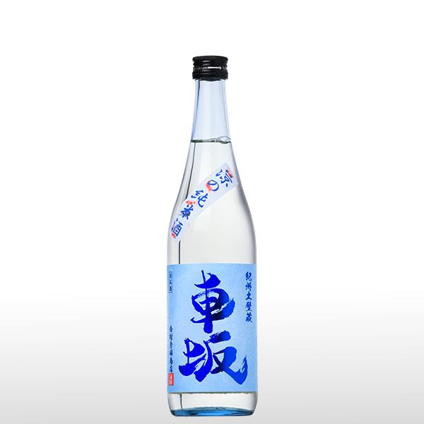 車坂 涼の純米酒 720ml