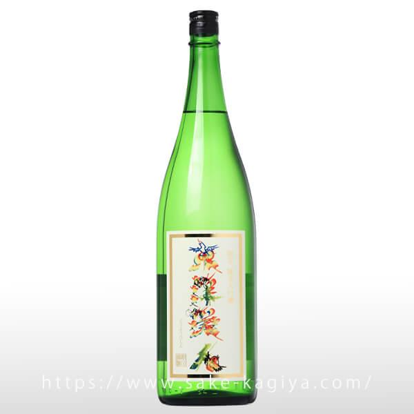 東洋美人 限定純米大吟醸 花文字ラベル 1.8L