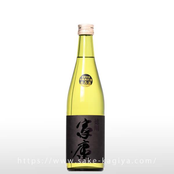 徳川家康 大吟醸 出品酒 斗瓶取別囲 500ml