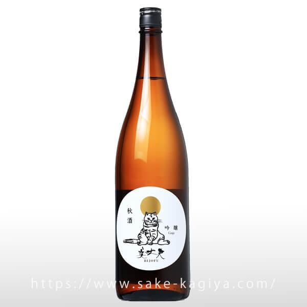 美丈夫 吟醸 秋酒 1.8L