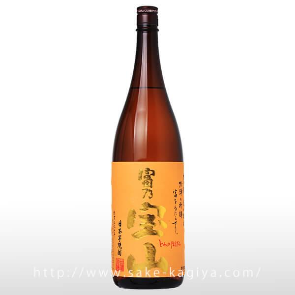 富乃宝山 1.8L