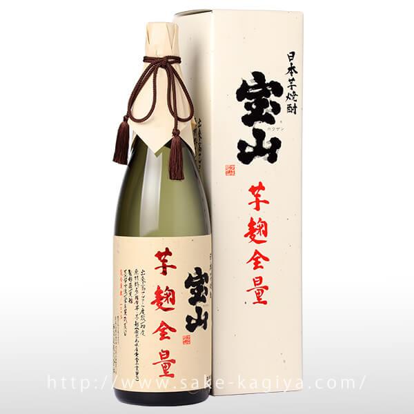 宝山 芋麹全量 1.8L