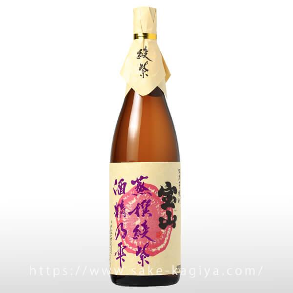 宝山 綾紫 1.8L