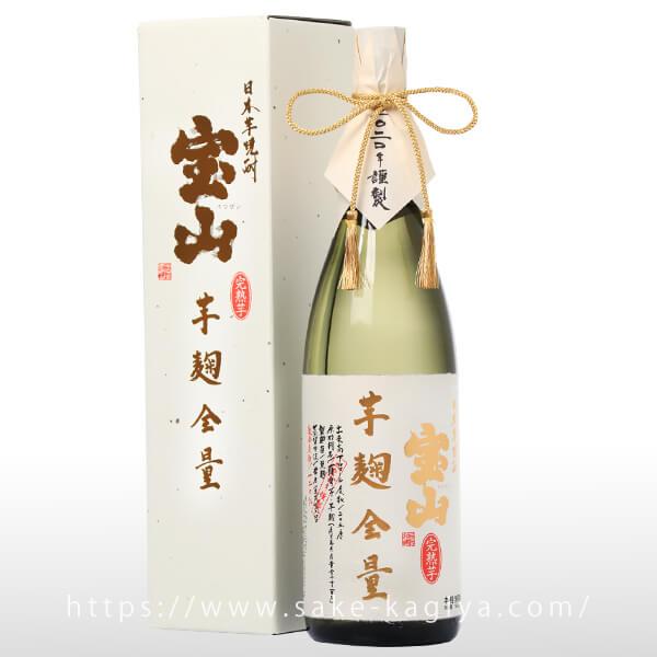 宝山 完熟芋麹全量 1.8L