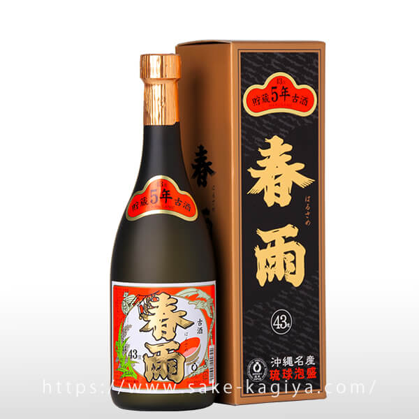 春雨 5年古酒 43度 720ml