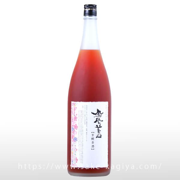 鳳凰美田 芳醇アンズ酒 1.8L