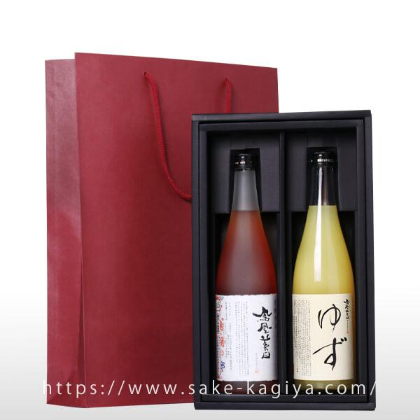 鳳凰美田 芳醇アンズ酒・ゆず酒  ギフトセット
