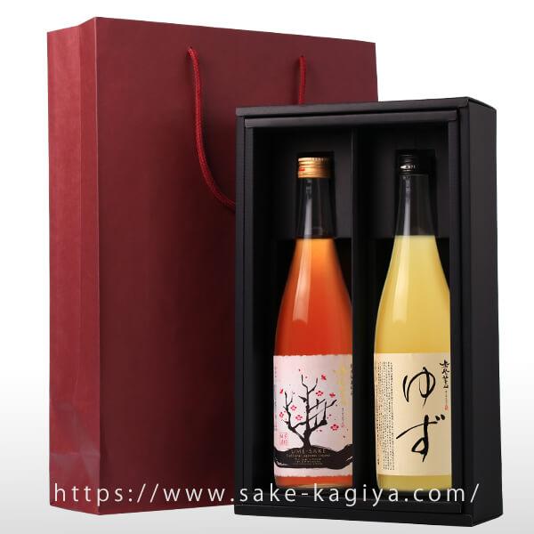 鳳凰美田 熟成秘蔵梅酒・ゆず酒 ギフトセット