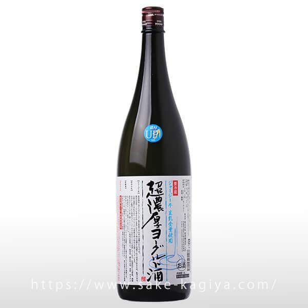 愛宕の松 超濃厚ヨーグルト酒 1.8L