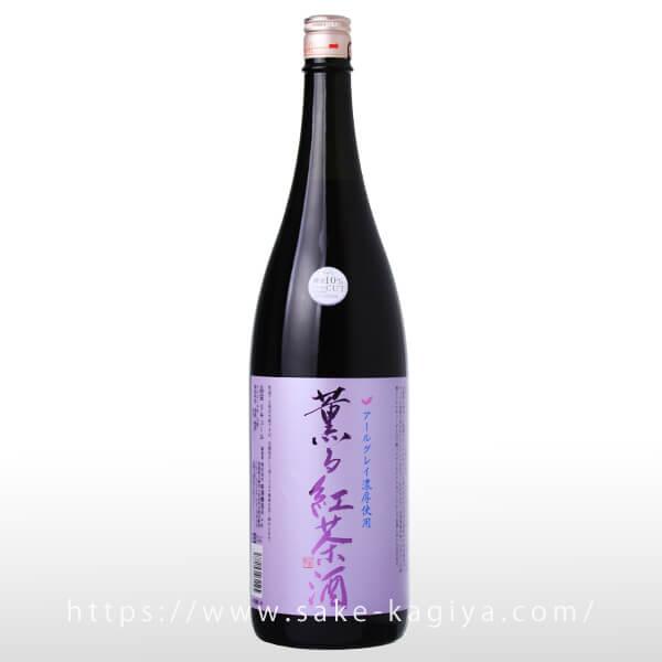 愛宕の松 薫る紅茶酒 1.8L