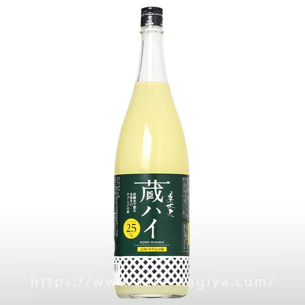 美丈夫 蔵ハイ 高知ゆず&山椒 1.8L