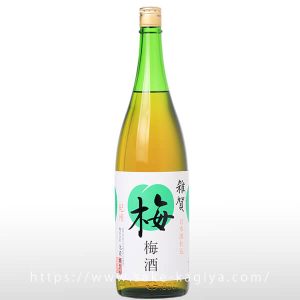 雑賀 梅酒 1.8L