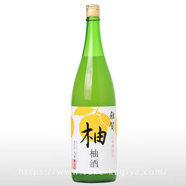 雑賀 柚酒 1.8L