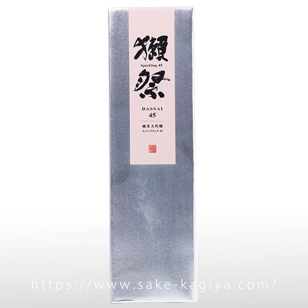 獺祭 純米大吟醸 スパークリング45 化粧箱 720lm 1本用