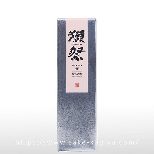 獺祭 純米大吟醸 スパークリング45 化粧箱 360ml 1本用