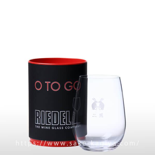 二兎 リーデル大吟醸グラス