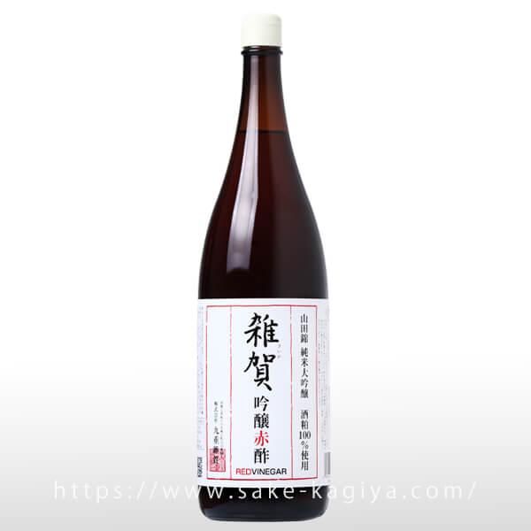 雑賀 吟醸赤酢 1.8L