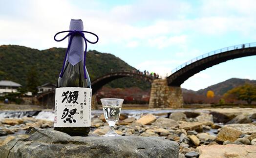獺祭 だっさい(旭酒造) 山口県