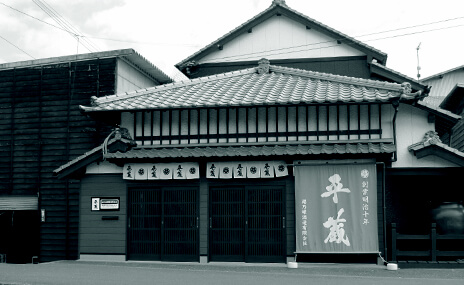 桜乃峰酒造の酒蔵