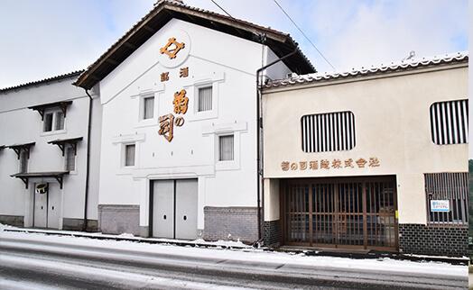 菊の司酒造の酒蔵