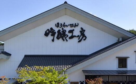 関谷醸造の酒蔵